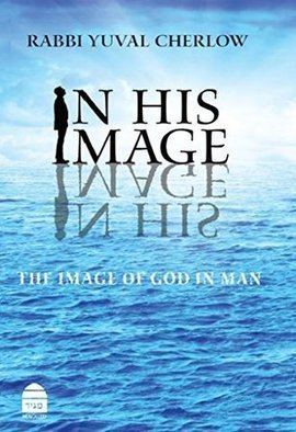 In His Image –An Interview with Rabbi Yuval Cherlow | Jewish Education Around the World | Scoop.it