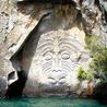 Maori Art, Carvings, Paintings and More