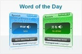Bosnian Words and Phrases   Learning to Speak Bosnian Using Online Tools and Resources   Scoop.it