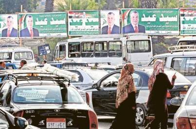 Egypt parliamentary elections candidates intensify campaign | Coveting Freedom | Scoop.it
