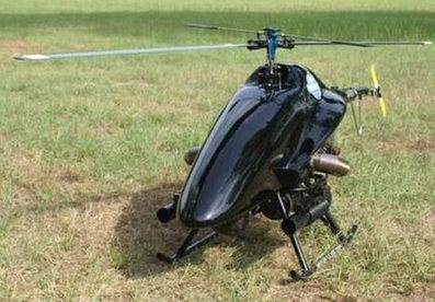 Good news for drone: County has insurance | Oil Spill Watch | Scoop.it