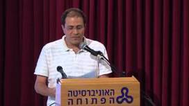יום עיון MOOC התלהבות מול מציאות 1/6/2014 - YouTube | MOOC in Moodle | Scoop.it