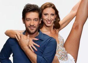 Danse avec les stars : Silvia Notargiacomo révèle le salaire des ... - TVMag   Mon petit journal de la danse à Paris et parfois ailleurs   Scoop.it