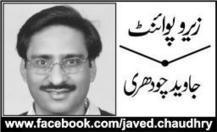 Balconi - Javed Chaudhry Column 9 Oct 2013 | Khan News | KhanNews.com | Scoop.it