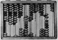 HISTORIA DE LA INFORMÁTICA | computadora hardware | Scoop.it