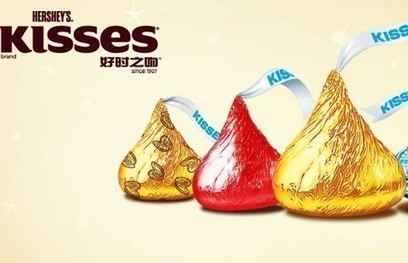 Hershey's Kisses are smoother, and 'significantly less sweet' in China, says R&D boss | BIZ BUZZ for Start-up, Small and Medium sized Food Businesses. | Scoop.it