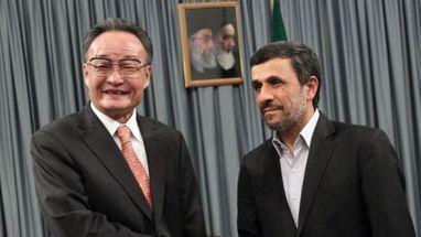 China reitera su apoyo al programa de energía nuclear iraní | Hermético diario | Scoop.it