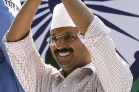 Aam Aadmi Party now has a London address - Hindustan Times | AAP-Livewire | Scoop.it