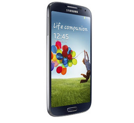 Finally Done Samsung Galaxy S4 Launch in 26 April | Latest iPhone Updates | JOIN SCOOP.IT AND FOLLOW ME ON SCOOP.IT | Scoop.it