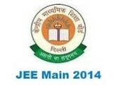 JEE Main 2014 Exam Day Guidelines|rules and instructions | jobs | Scoop.it