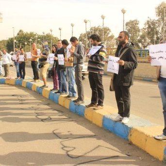 « Non aux procès militaires » proteste devant le parquet militaire | Égypt-actus | Scoop.it