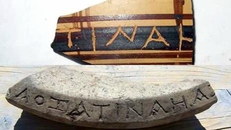 Dal tempio di Minerva nuova conferma dell'approdo di Enea | LVDVS CHIRONIS 3.0 | Scoop.it