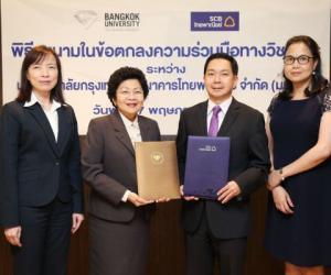 ม.กรุงเทพร่วม จับมือ ธนาคารไทยพาณิชย์ จัดทำหลักสูตร ปริญญาโท สาขาการเงิน | University News | Scoop.it