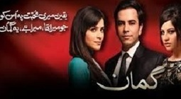 Gumaan Episode 21 on Express Ent in High Quality 6 july 2014 | Pak, Indian Dramas | Scoop.it