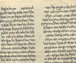 Artificial intelligence reconstructs fragmented Jewish history | Artificial Intelligence | Scoop.it