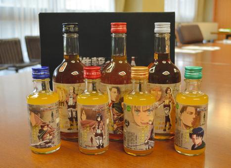 Japanism - It's party time for Shingeki no Kyojin fans!... | Japan Culture | Scoop.it