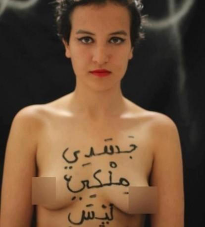 Edito | Fuck your moral : Amina, un symbole traqué - Soyons Désinvoltes | Soyons Désinvoltes | Scoop.it
