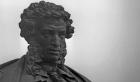 Un buste de Pouchkine inauguré à Bagdad | BiblioLivre | Scoop.it