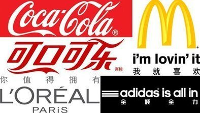 How to win in China: Top brands share tips for success | BUSS4 External Environment and managing change | Scoop.it