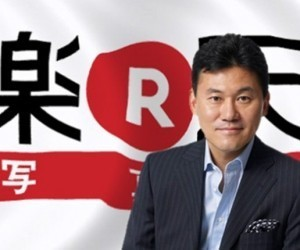 Rakuten Buys French Logistics Firm ADS | Global Supply Chain Management | Scoop.it