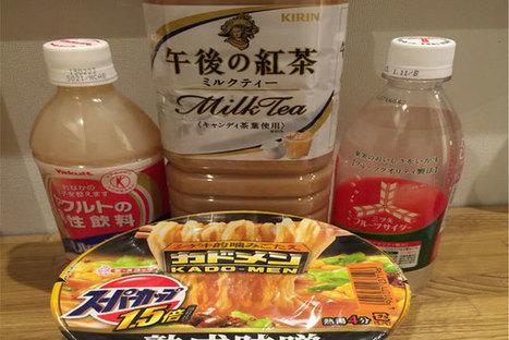 日本食品輸台新規 | 道成雲端科技應用 | Scoop.it