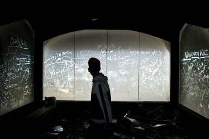 Second thoughts on the overthrow of Ben Ali «  The Moor Next Door | Coveting Freedom | Scoop.it