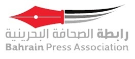 """BPA: Jail sentences for two Bahraini bloggers condemned as """"unfair and outrageous"""" 