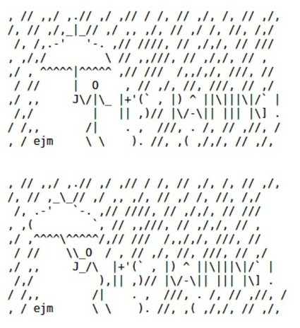 'Il Pleut': ASCII, Apollinaire & Joyce - Poetry Foundation | ASCII Art | Scoop.it