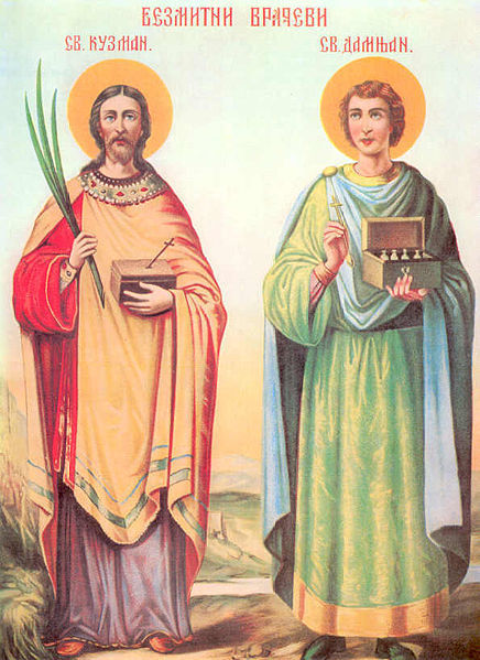 Sts. Cosmas and Damian | Saint of the Day | AmericanCatholic.org | Resources for Catholic Faith Education | Scoop.it