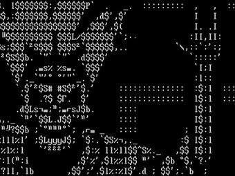 ASCIIs II. | ASCII Art | Scoop.it