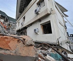 Five dead, dozens injured in Indonesia quake | Sustain Our Earth | Scoop.it