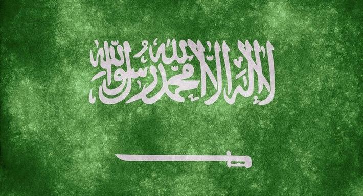 """Un poète saoudien condamné à mort pour avoir renoncé à l'islam   Revue de presse """"AutreMent""""   Scoop.it"""