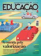 Novo texto da Lei de Diretrizes e Bases prevê avaliação para a educação infantil| Revista Educação | Educação. Conteúdo | Scoop.it