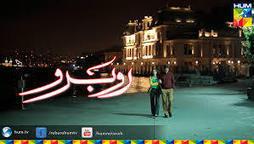 Rubaru today Episode 11 - 13 March 2014 on Hum Tv | watch pakdramas | Scoop.it