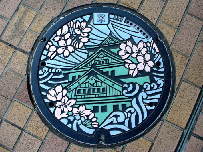 The Beautiful Manhole Cover Art of Japan | For Art's Sake-1 | Scoop.it