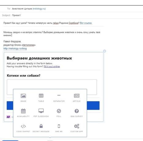 Gmail на стероидах: 7 способов превратить почту в полноценный рабочий инструмент | Content Marketing | Scoop.it