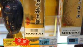 Why China's wine exchange is crashing | Vitabella Wine Daily Gossip | Scoop.it