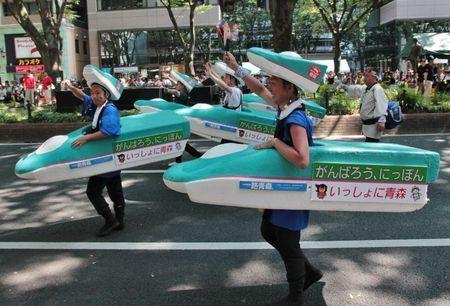 Du pur Japon | Blog Densha Otaku 365 | Japon : séisme, tsunami & conséquences | Scoop.it