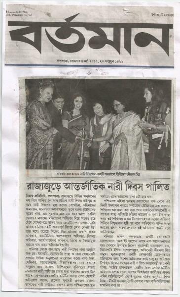 Pre-school training institute celebrating Women's Day | Kids Creche in Kolkata | Scoop.it