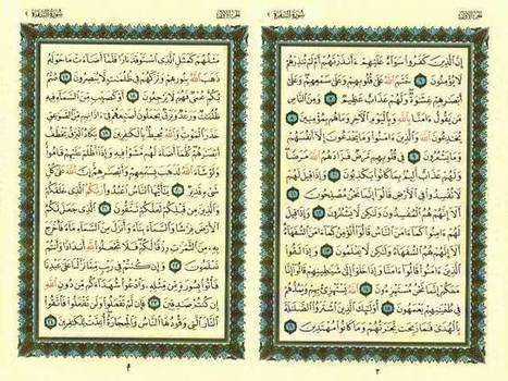 learn quran, online quran easy, learn quran for children | Learn tajweed and memorize quran online | Scoop.it