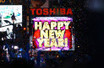 London gets ready to make more noise on New Year's Eve | CHRW Music News | Scoop.it