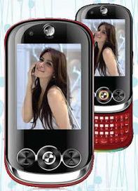 Harga Spesifikasi Mito 710 Slide Her Terbaru | Daftar Harga Handphone Terbaru | Scoop.it