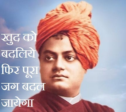 Hindi Quotes and Thoughts | Inspirational Stories in Hindi | Scoop.it