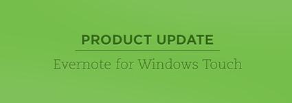 Evernote para Windows Touch tiene una nueva página hub, soporte a Evernote Business y más | Educación Y TIC | Scoop.it