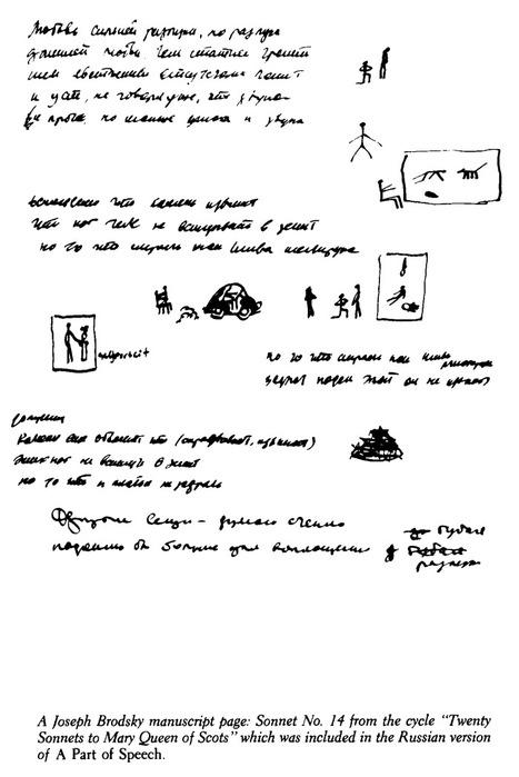 Entrevista con Joseph Brodsky | Sven Birkerts | Libro blanco | Lecturas | Scoop.it