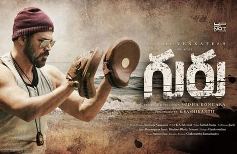 Venkatesh Guru Movie Official First Look Motion Poster - FreeCenter | Indian | Scoop.it
