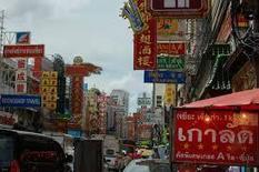 Profesor de español en Bangkok (Tailandia) | Ofertas de empleo (educación) | Scoop.it