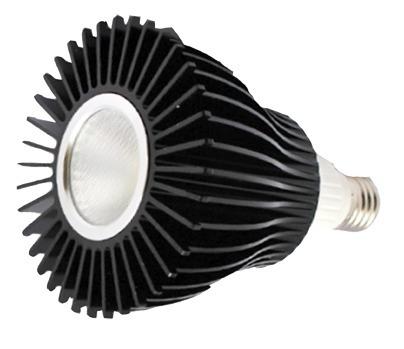 Hublit Lighting (India) Led Par Lamps Manufacturers And Suppliers   Hublit   Scoop.it