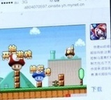 The Mario Ripoffs Continue; Yet Another Mario Clone Tops Ap Store Charts… | Nintendo 3DS Daily | Game Mod Culture | Scoop.it