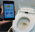 VIDEO: Japan Unveils Smartphone Controlled Toilet! | Cloud connected smart devices | Scoop.it